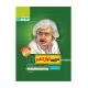 کتاب سیرتاپیاز عربی دوازدهم گاج