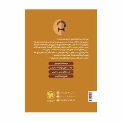 کتاب لقمه طلایی تاریخ کنکور مهروماه