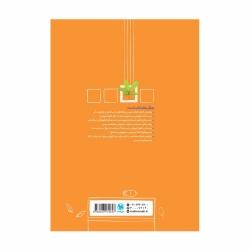 کتاب پاورتست هندسه دو یازدهم مهروماه