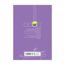 کتاب آموزش و تست فیزیک یازدهم ریاضی مهروماه