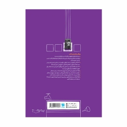 کتاب آموزش و تست شیمی یازدهم مهروماه