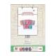 کتاب فصل آزمون ریاضیات جامع کنکور تجربی ریاضی