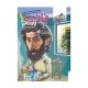 کتاب پرسشهای چهارگزینهای فارسی 1 دهم خیلی سبز