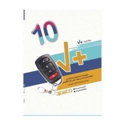 کتاب واژگان Tick Plus 10 دهم خط سفید