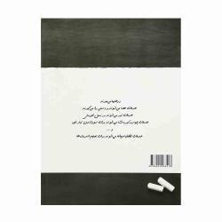 کتاب فیزیک دهم تخته سیاه