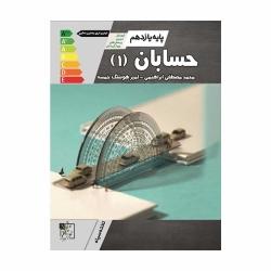 کتاب ادبیات فارسی دهم تخته سیاه