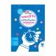 کتاب 20 آزمون تیزهوشان مولتی کُمپلکس ششم مهروماه