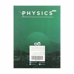 کتاب تست فیزیک دهم تجربی کاهه