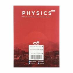 کتاب تست فیزیک دهم ریاضی کاهه