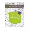 کتاب جی بی ژنتیک کنکور خیلی سبز