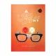 کتاب بیهوشی پرتقال