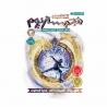 کتاب مجیستریوم کلید برنزی پرتقال جلد 3