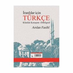 کتاب خودآموز ترکی استانبولی ققنوس