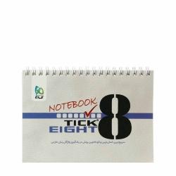 دفترچه TICK EIGHT گاج