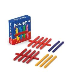 بازی آموزشی طرح چوب خط