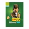 کتاب سیر تا پیاز عربی دهم گاج